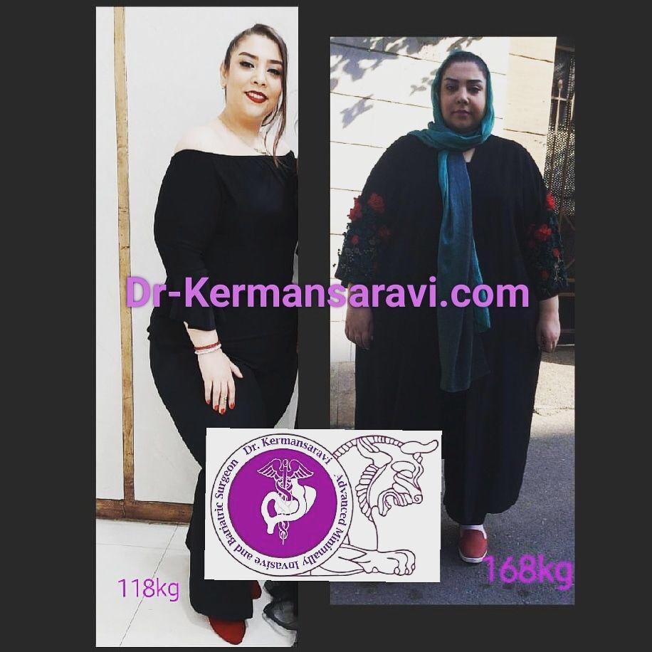 dr kermansaravi 98 09 30 5 - گالرى تصاویر