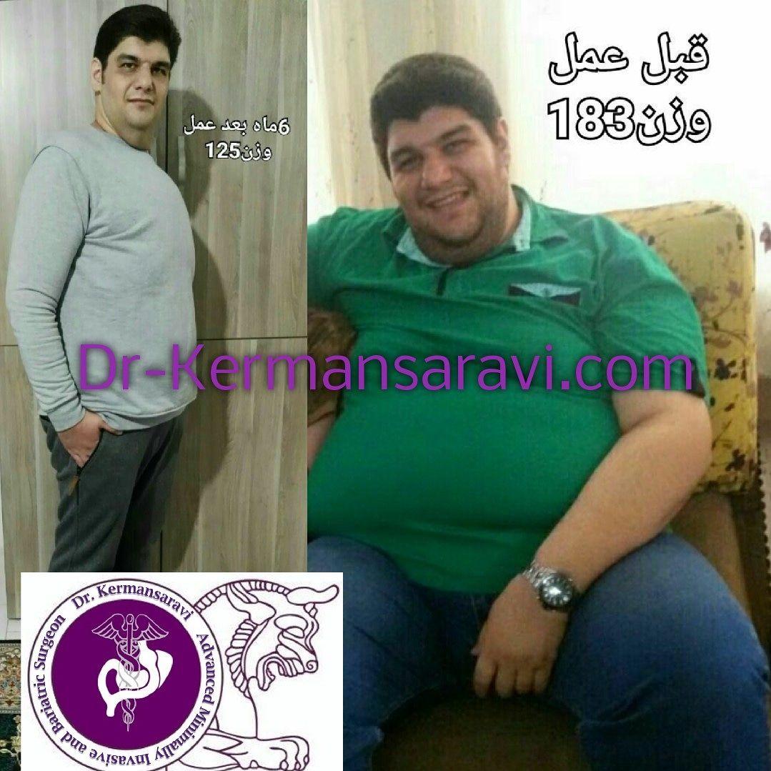 photo5940741963340952162 - گالرى تصاویر